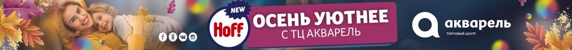 random-banner